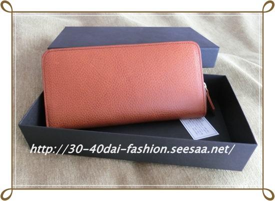 30-40dai-fashion.seesaa.net